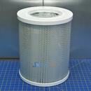 lennox-92x10-hepa-filter-cartridge-1.jpg